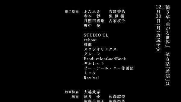 「バビロン」7話感想  (74)