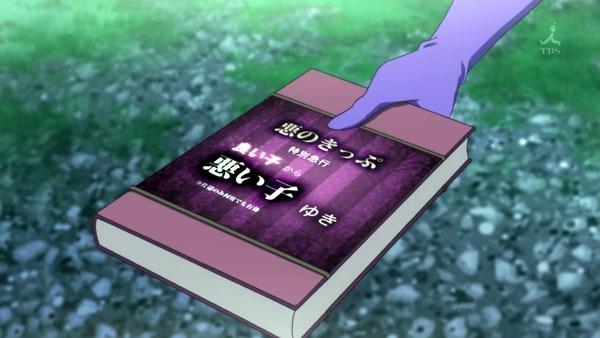 「アクションヒロイン チアフルーツ」9話 (19)