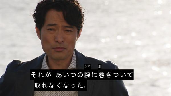 「仮面ライダービルド」25話 (7)