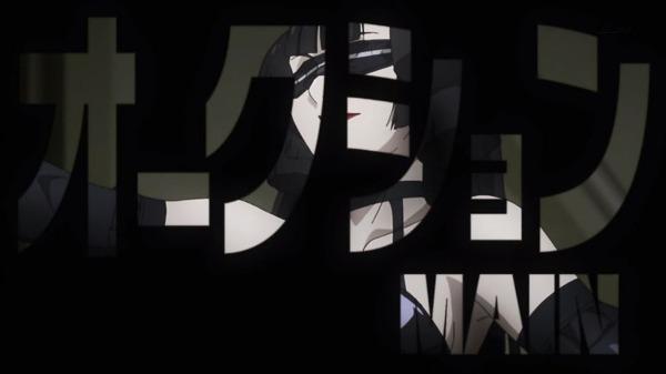 「東京喰種:re」4話感想 (13)