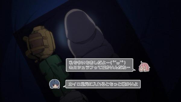 「ゆるキャン△」5話 (48)