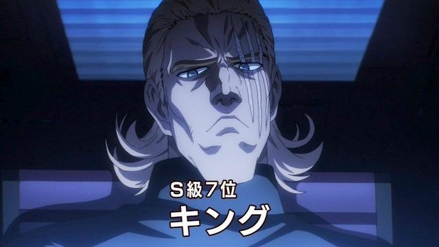 ワンパンマン (27)