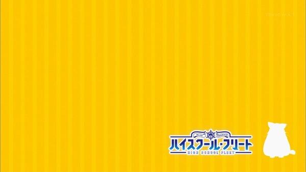 「ハイスクール・フリート(はいふり)」7話感想 (17)