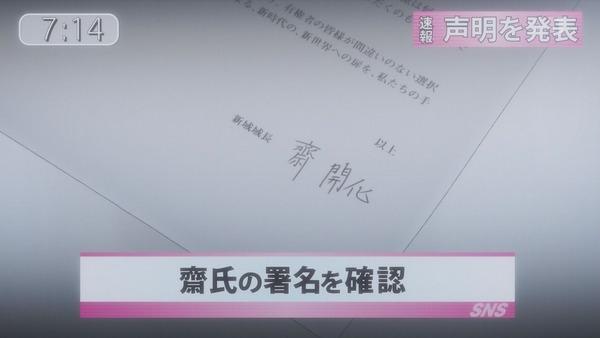 「バビロン」5話感想 (36)