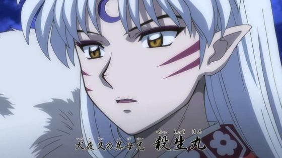 「半妖の夜叉姫」第1話感想 (42)