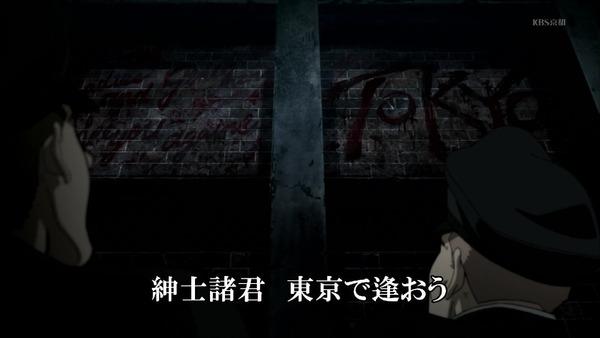 「バキ 最凶死刑囚編」1話感想 (45)