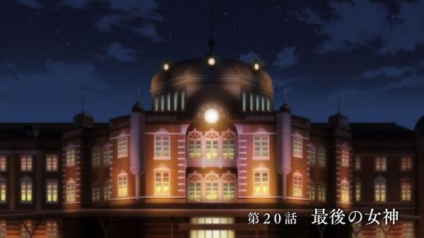 「刀使ノ巫女」20話感想 (13)