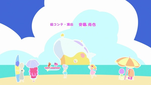 「アイカツスターズ!」51話 (84)