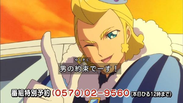 「キラキラ☆プリキュアアラモード」25話 (78)