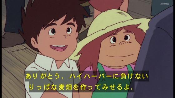 「未来少年コナン」第26話感想(実況まとめ)画像 (100)