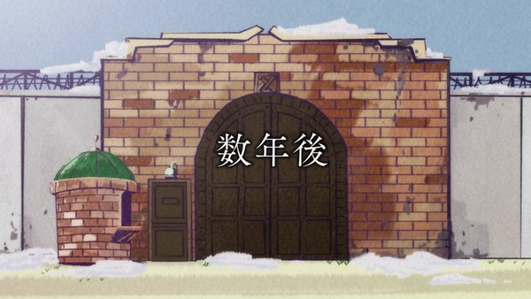 「おそ松さん」2期 18話 (43)