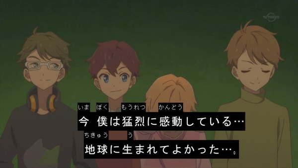 「アイカツスターズ!」第47話 (57)