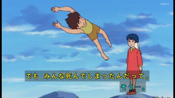 「未来少年コナン」第1話感想 画像 (96)