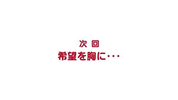 「球詠」5話感想 (159)