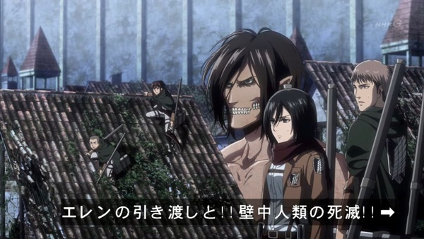 「進撃の巨人」52話感想 (17)