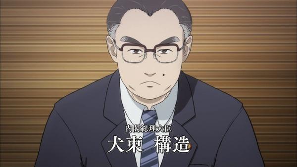 「正解するカド」1話 (28)