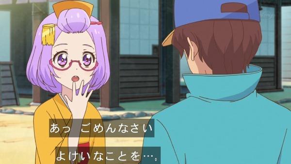 「アイカツスターズ!」第72話 (58)