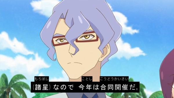「アイカツスターズ!」第69話 (4)