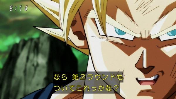 「ドラゴンボール超」113話 (22)