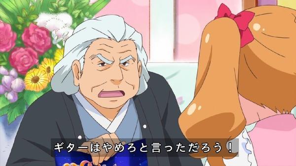「HUGっと!プリキュア」41話感想 (41)