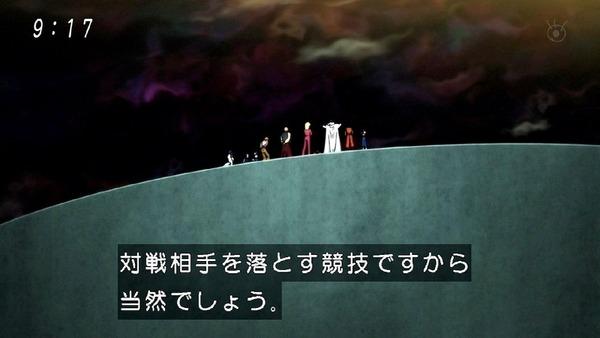 「ドラゴンボール超」96話 (22)