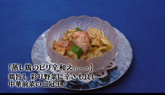「孤独のグルメ Season9」4話感想 (58)