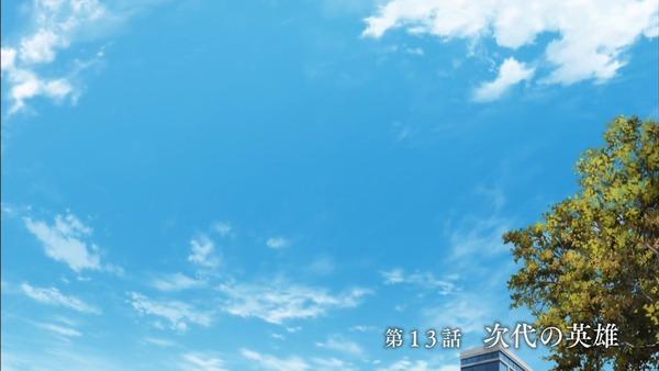 「刀使ノ巫女」13話 (19)