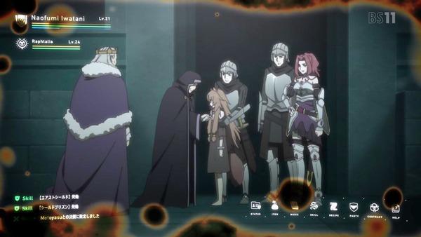 「盾の勇者の成り上がり」4話感想 (53)