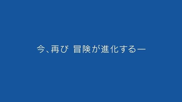 デジモンアドベンチャー tri (15)