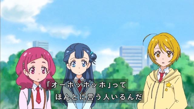 「HUGっと!プリキュア」7話 (24)