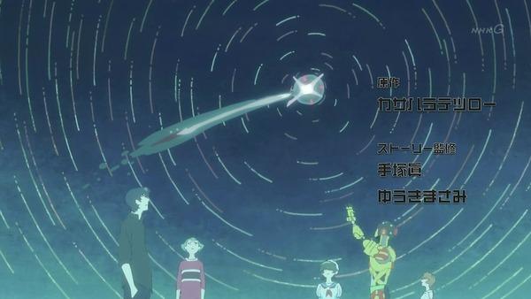 「アトム ザ・ビギニング」1話 (6)