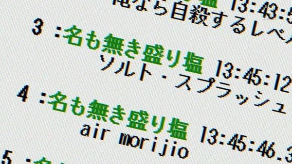 「モブサイコ100Ⅱ」2期 7話感想  (54)
