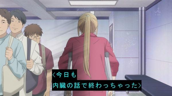 「推しが武道館いってくれたら死ぬ」5話感想 画像  (47)
