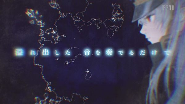 「ReCREATORS(レクリエイターズ)」13話 (74)