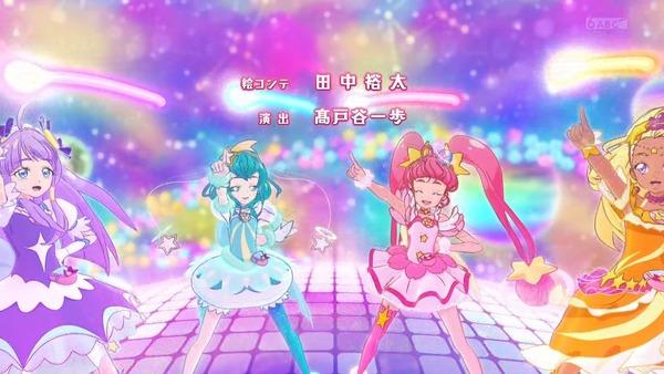 「スター☆トゥインクルプリキュア」15話感想 (95)