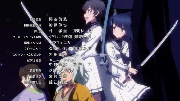 「刀使ノ巫女」13話 (78)
