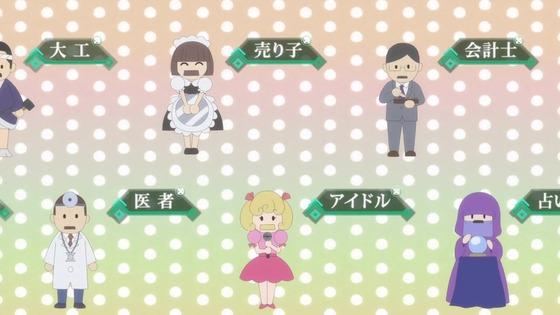 「ログホラ」3期 2話感想 (53)
