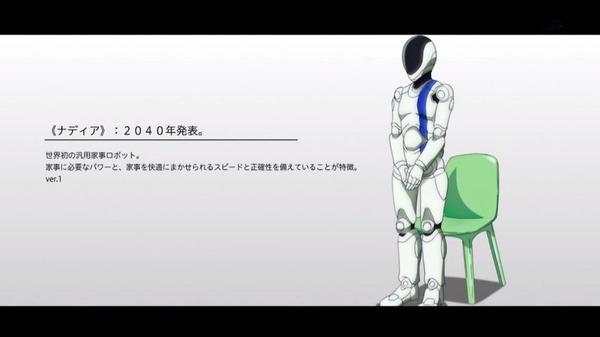 「BEATLESS(ビートレス)」7話 (5)