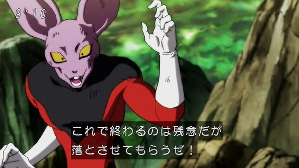 「ドラゴンボール超」124話 (19)