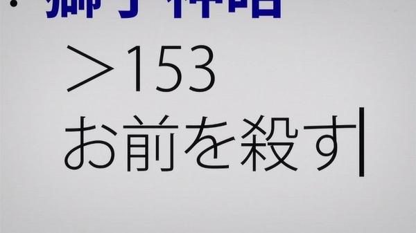 「いぬやしき」6話 (41)