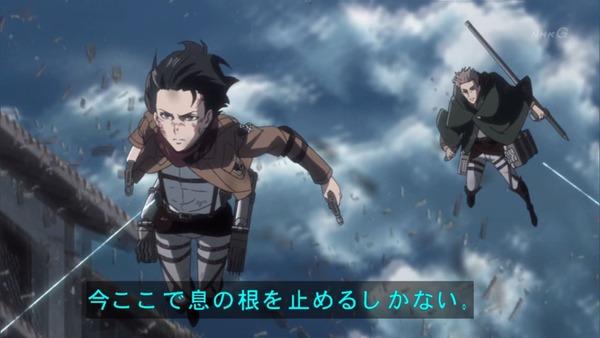 「進撃の巨人」54話感想  (37)