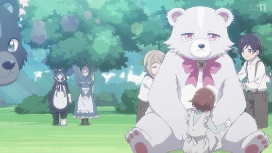「くまクマ熊ベアー」第5話感想 画像 (18)