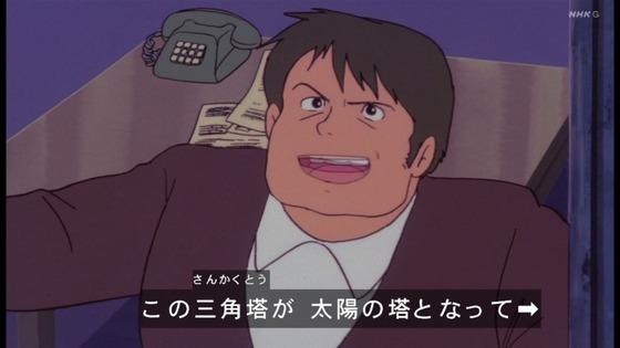 「未来少年コナン」第21話感想 画像  (15)