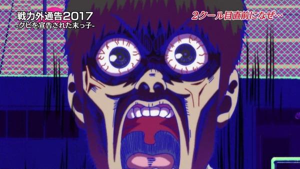 「おそ松さん」2期 13話 (72)