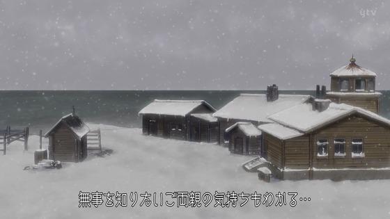 「ゴールデンカムイ」36話感想(3期 12話 最終回) (95)