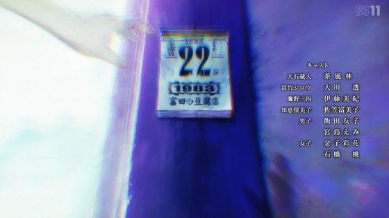 「ひぐらしのなく頃に業」第7話感想 考察(画像) (53)