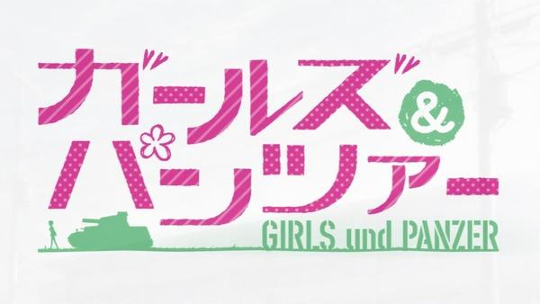ガールズ&パンツァー (3)
