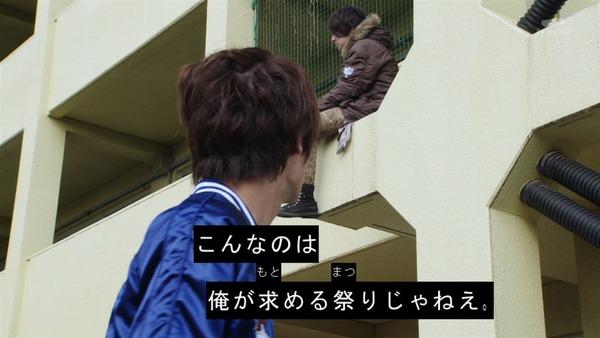 「仮面ライダービルド」17話 (19)