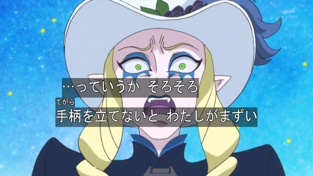 GO!プリンセスプリキュア (24)
