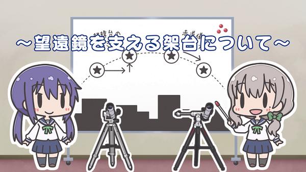 「恋する小惑星」『KiraKira増刊号!第4回